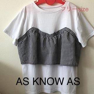 アズノゥアズピンキー(AS KNOW AS PINKY)のアズノウアズ ビスチェ付きTシャツ フリーサイズ レディース(Tシャツ(半袖/袖なし))