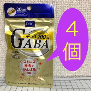 ディーエイチシー(DHC)のGABA 20日分 4袋 新品・未開封 DHC(その他)