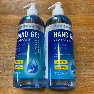 ハンドジェル アルコール洗浄タイプ2本