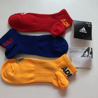 アディダス(adidas)のadidas メンズ ショートソックス26〜28cm3足(ソックス)