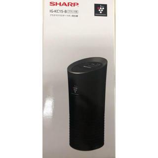 シャープ(SHARP)のシャープ プラズマクラスター(車内アクセサリ)