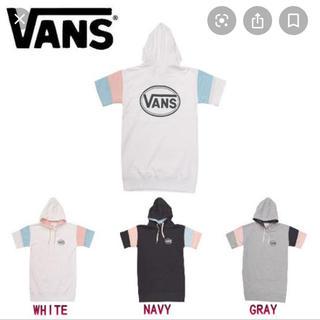 ヴァンズ(VANS)の新品❣️vans 半袖 パーカー ホワイト(Tシャツ(半袖/袖なし))