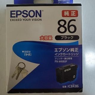 エプソン(EPSON)の【タウンページ様専用】エプソン純正インク ICBK86(PC周辺機器)