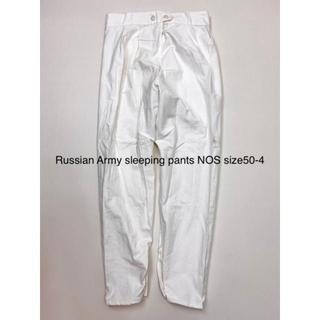 コモリ(COMOLI)のロシア軍スリーピングパンツNOSミリタリーAPCアニエスマルジェラドリス(その他)