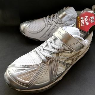アキレス(Achilles)の新品 22.5 瞬足 スニーカー 子ども 子供 こども 運動靴 22.5cm 白(スニーカー)