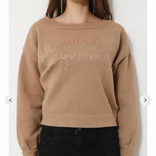 rienda - rienda♡Emboss Logo Knit TOP-R