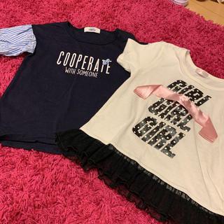 Tシャツ 2枚セット(Tシャツ/カットソー)