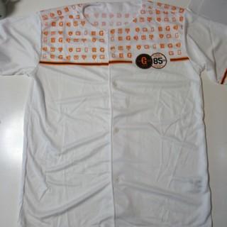 アンダーアーマー(UNDER ARMOUR)の読売巨人軍記念Tシャツ(記念品/関連グッズ)