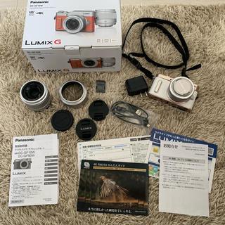 パナソニック(Panasonic)のLUMIX GF10 W ホワイト(ミラーレス一眼)