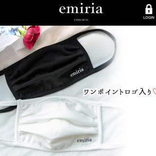 EmiriaWiz - エミリアウィズ♡ワンポイントロゴ布製♡2枚セット♡