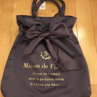 Maison de FLEUR - 本日限定価格!Maison de FLEUR  バッグ