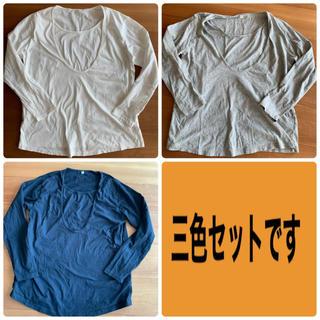 MUJI (無印良品) - 授乳服 トップス3枚セット無印良品 黒 白 グレー ホワイト ブラック