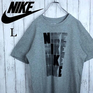 NIKE - 【激レア】【ナイキ】4連ロゴ☆かすれプリント☆Tシャツ☆L☆灰x濃灰x黒