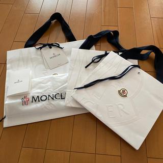 モンクレール(MONCLER)のMONCLERショッパー3点&オマケ(ショップ袋)
