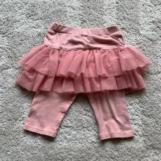 フリル スカート 110(スカート)