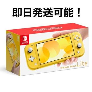 ニンテンドースイッチ(Nintendo Switch)の【即発送】Nintendo Switch lite イエロー 未開封新品 .(家庭用ゲーム機本体)