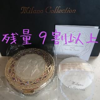 Kanebo - ♡残量9割美品♡ミラノコレクション 2020♡