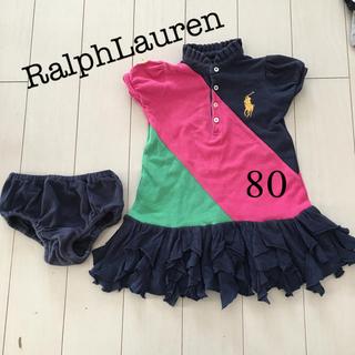 ラルフローレン(Ralph Lauren)のラルフローレン ポロシャツワンピース 80  ビッグポニー タスキポロ(その他)