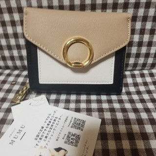 シマムラ(しまむら)のしまむら mumu 配色ミニ財布 新品タグ未使用(財布)