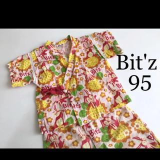 ビッツ(Bit'z)のbit'z 甚平 うさぎ ひまわり 95 半袖 夏(甚平/浴衣)