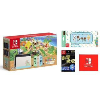 ニンテンドースイッチ(Nintendo Switch)のNintendo Switch あつまれどうぶつの森セット Amazon限定(家庭用ゲーム機本体)