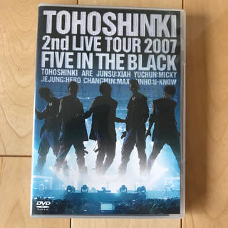 2nd LIVE TOUR 2007 ~Five in the Black~〈初