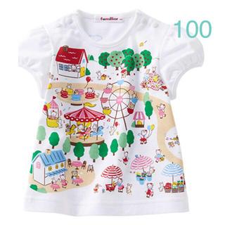 ファミリア(familiar)のファミリアTシャツ100サイズ(その他)