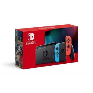 ニンテンドースイッチ(Nintendo Switch)のNintendo Switch 本体 ネオンブルー/(R) ネオンレッド(携帯用ゲーム機本体)