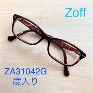ゾフ(Zoff)のZoff 度入りメガネ べっ甲フレーム ZA31042G 眼鏡(サングラス/メガネ)
