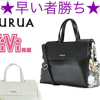 MURUA - ★定価8900円★ MURUA バック バッグ ショルダー ハンド 黒 ムルーア