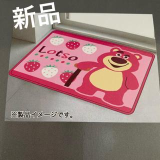 ディズニー(Disney)の新品☆トイストーリー4 ロッツォ ディズニー バスマット お風呂マット 玄関(バスマット)