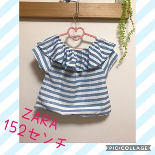 ザラ(ZARA)の子供服 ZARA カットソー 150(Tシャツ/カットソー)