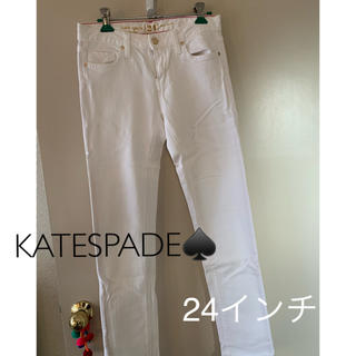 ケイトスペードニューヨーク(kate spade new york)の【ケイトスペード】白スキニーデニム(デニム/ジーンズ)