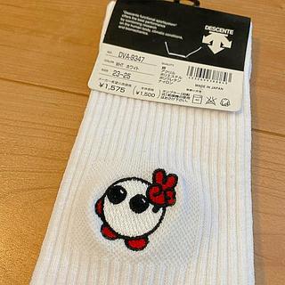 デサント(DESCENTE)のバレーボール バボちゃん 靴下 ハイソックス 新品未使用 DESCENTE (バレーボール)