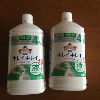ライオン(LION)のキレイキレイ 液体 ハンドソープ 800ml 2本(日用品/生活雑貨)