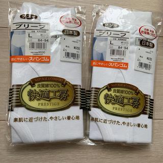 グンゼ(GUNZE)のグンゼ☆ブリーフ 2個+長袖シャツ Lサイズ(その他)