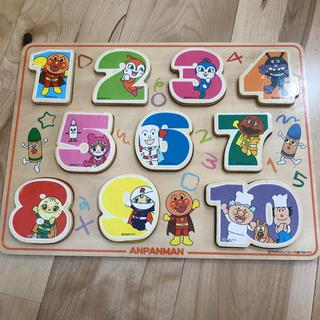 アンパンマン - アンパンマン 木製 パズル 数字