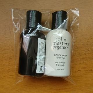 ジョンマスターオーガニック(John Masters Organics)のジョンマスターオーガニック  トラベルセット(シャンプー)