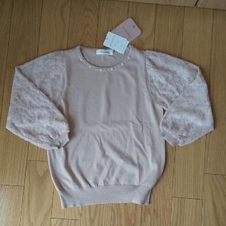 アナトリエ(anatelier)の新品Couture Brooch ◆レース袖ニットプルオーバー(カットソー(長袖/七分))