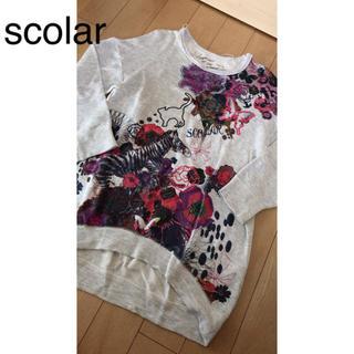 スカラー(ScoLar)のSCOLAR(Tシャツ(長袖/七分))