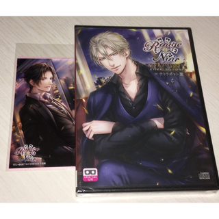 Rouge et Noir VR Edition SSペーパー+ブロマイド付(CDブック)