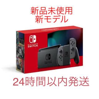 ニンテンドースイッチ(Nintendo Switch)の【即購入OK】新品未開封 Nintendo Switch  スイッチ 本体(家庭用ゲーム機本体)
