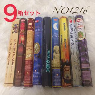 HEM等   お香 9箱セット 1216 エクストラチャンダン デニム(お香/香炉)