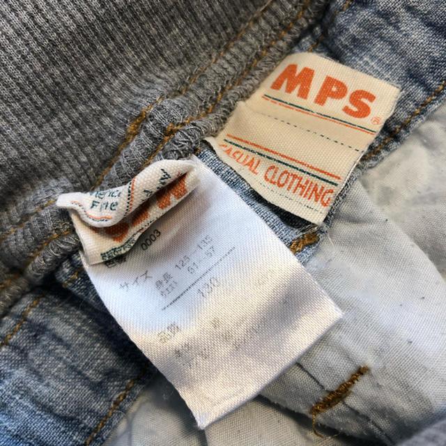 MPS(エムピーエス)のMPS デニム カボチャショートパンツ 130 キッズ/ベビー/マタニティのキッズ服女の子用(90cm~)(パンツ/スパッツ)の商品写真