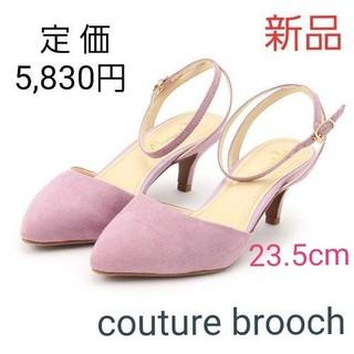 クチュールブローチ(Couture Brooch)の新品 couture brooch パンプス サンダル レディース 23.5cm(サンダル)