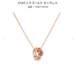 4℃ - 4℃ ピンクゴールド k18