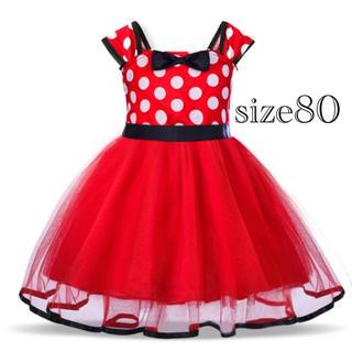Disney - ミニー ドレス ワンピース ディズニー 誕生日 発表会