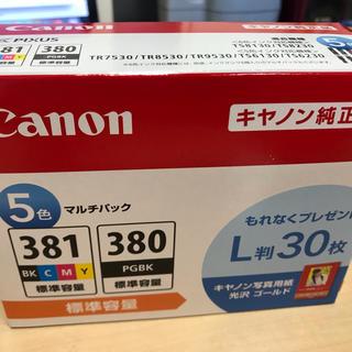 キヤノン(Canon)のキャノンインク純正品(PC周辺機器)