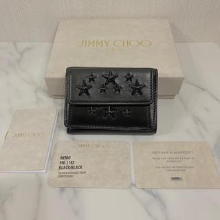 ジミーチュウ(JIMMY CHOO)の新品 ジミーチュウ スモールウォレット ブラック 三つ折り財布 ミニウォレット(財布)