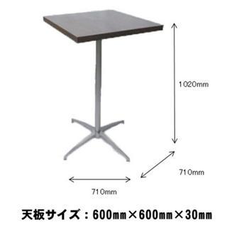 カフェテーブル(カウンターテーブル・ハイテーブル)(バーテーブル/カウンターテーブル)